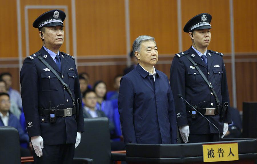 Former senior legislator pleads guilty to bribery