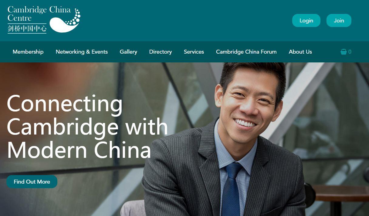 Cambridge China Centre moves to set up China forum