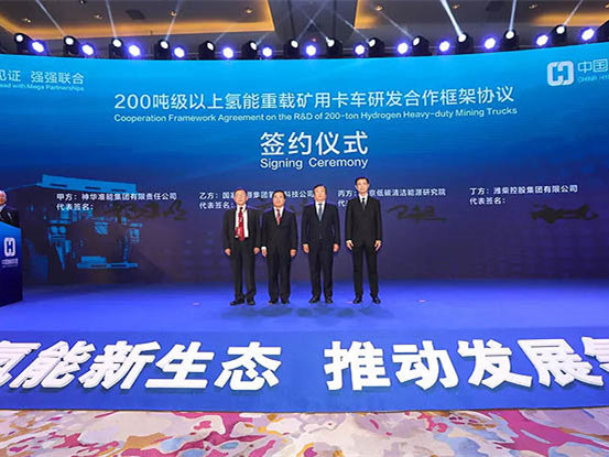 Chinese companies team up to develop hydrogen trucks