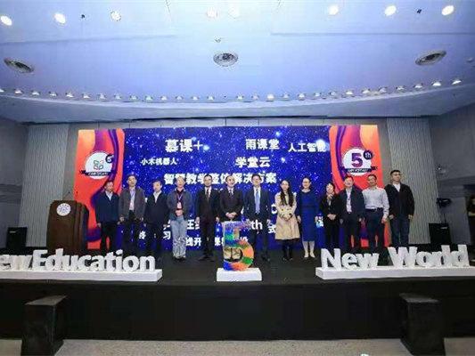 Five years on, MOOC in Tsinghua upgrades pedagogic models