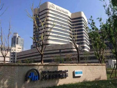 Shanghai medical insurance covers international hospital