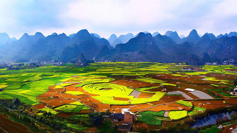 Video: Guizhou in One Minute