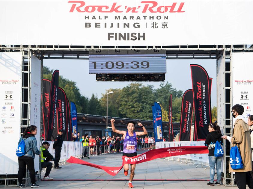 Beijing holds its first Rock 'n' Roll Half Marathon
