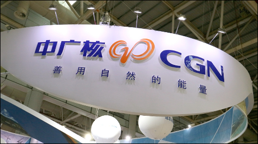 China's CGN: 'No US technology used in the UK nuclear power project'