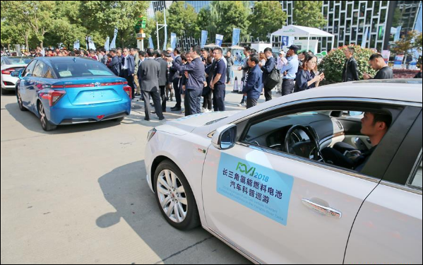 2018 Hydrogen Fuel Cell Vehicle Itinerant Exhibition and Roadshow held in China's Jiangsu