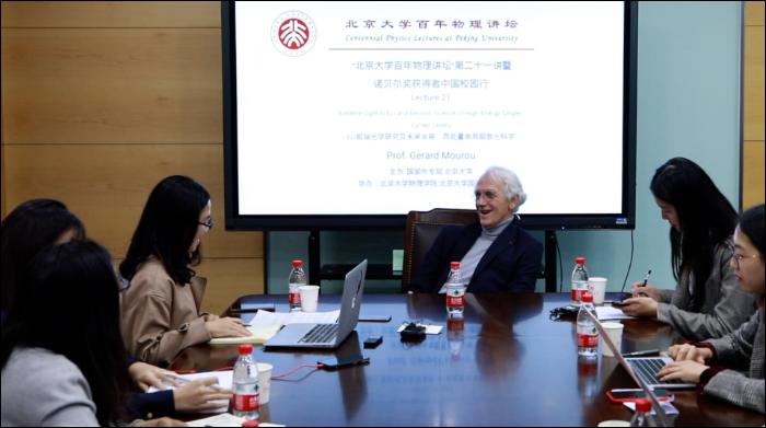 Science is 'very, very respected' in China, says visiting Nobel laureate Gerard Mourou
