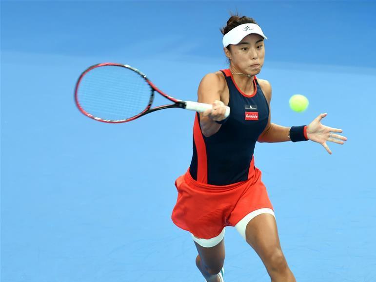 Dayana Yastremska wins HK Tennis Open