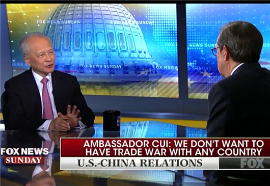 Ambassador refutes US accusations in an interview with Fox News