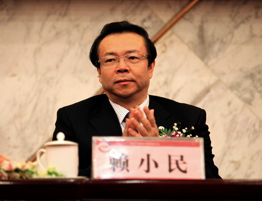 Party expels and fires Lai Xiaomin, former chairman of China Huarong Asset Management
