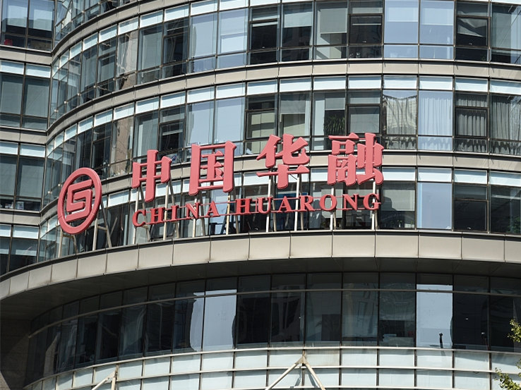 Former board chairman of China Huarong Asset Management expelled from CPC, office