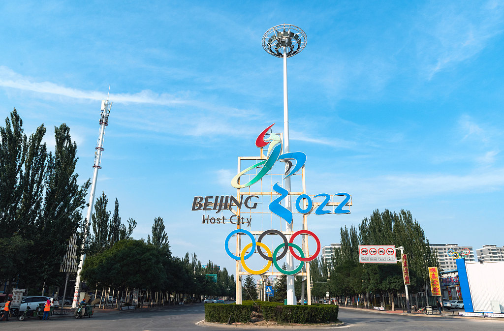 Beijing 2022 seeks proposals for winter Olympic opening ceremony