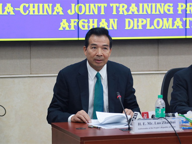 China, India begin joint training of Afghan diplomats in Delhi