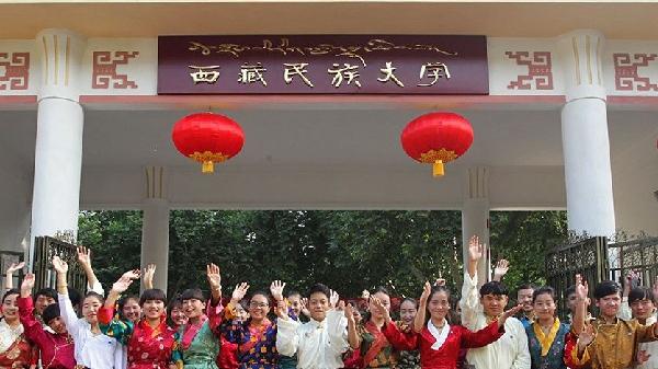 Xi congratulates Xizang Minzu University on 60th anniversary