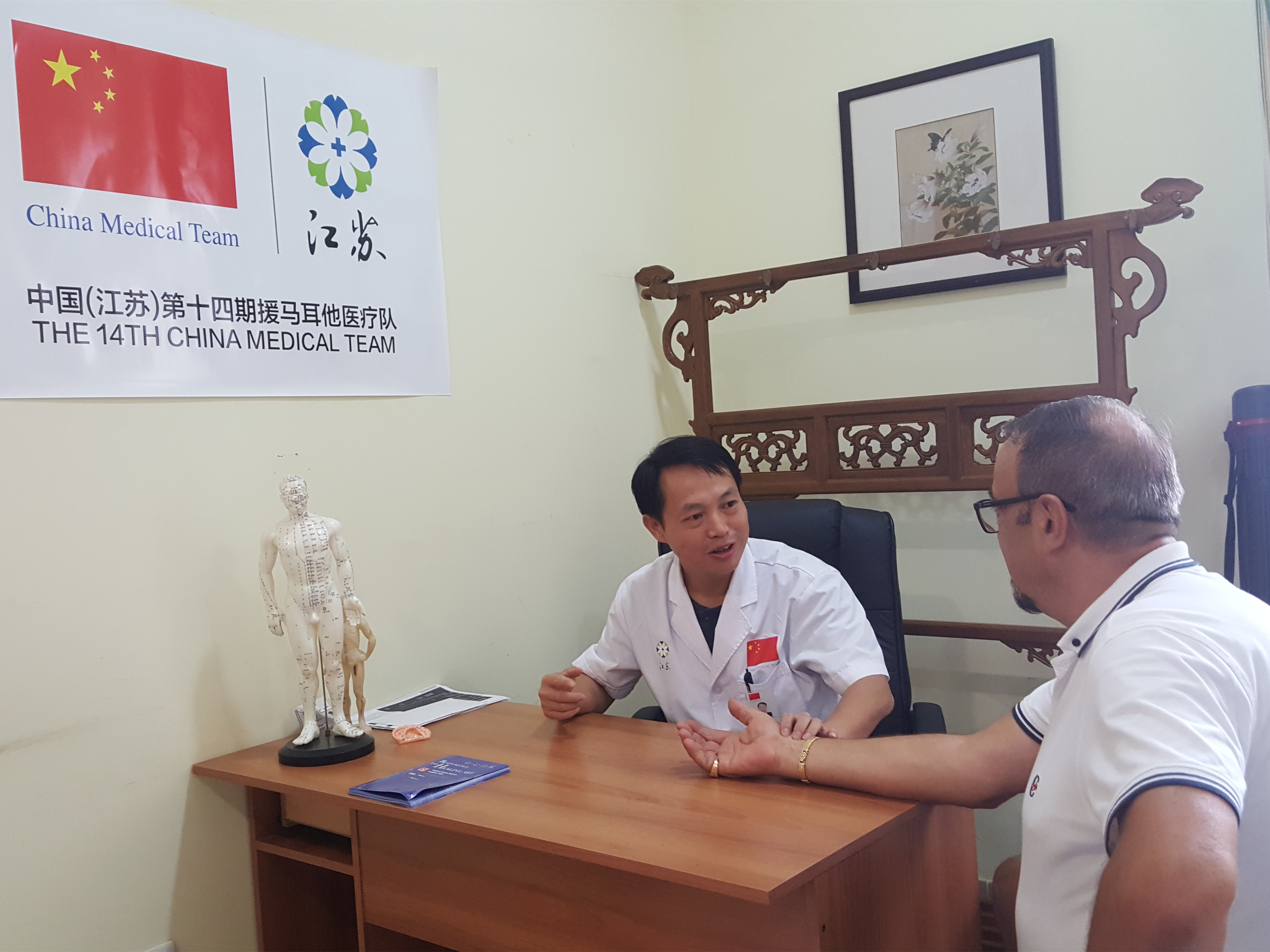 Maltese intrigued by Chinese medicine exhibition