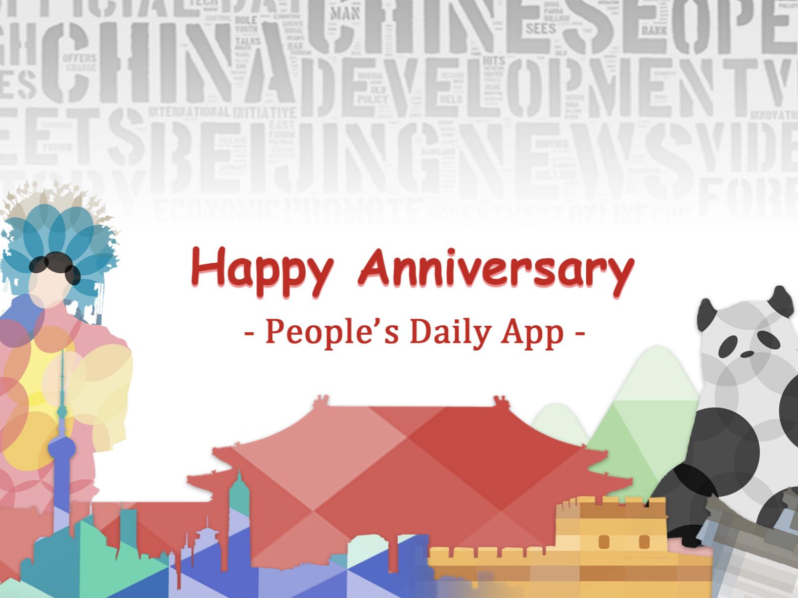 Happy Anniversary, People's Daily app!