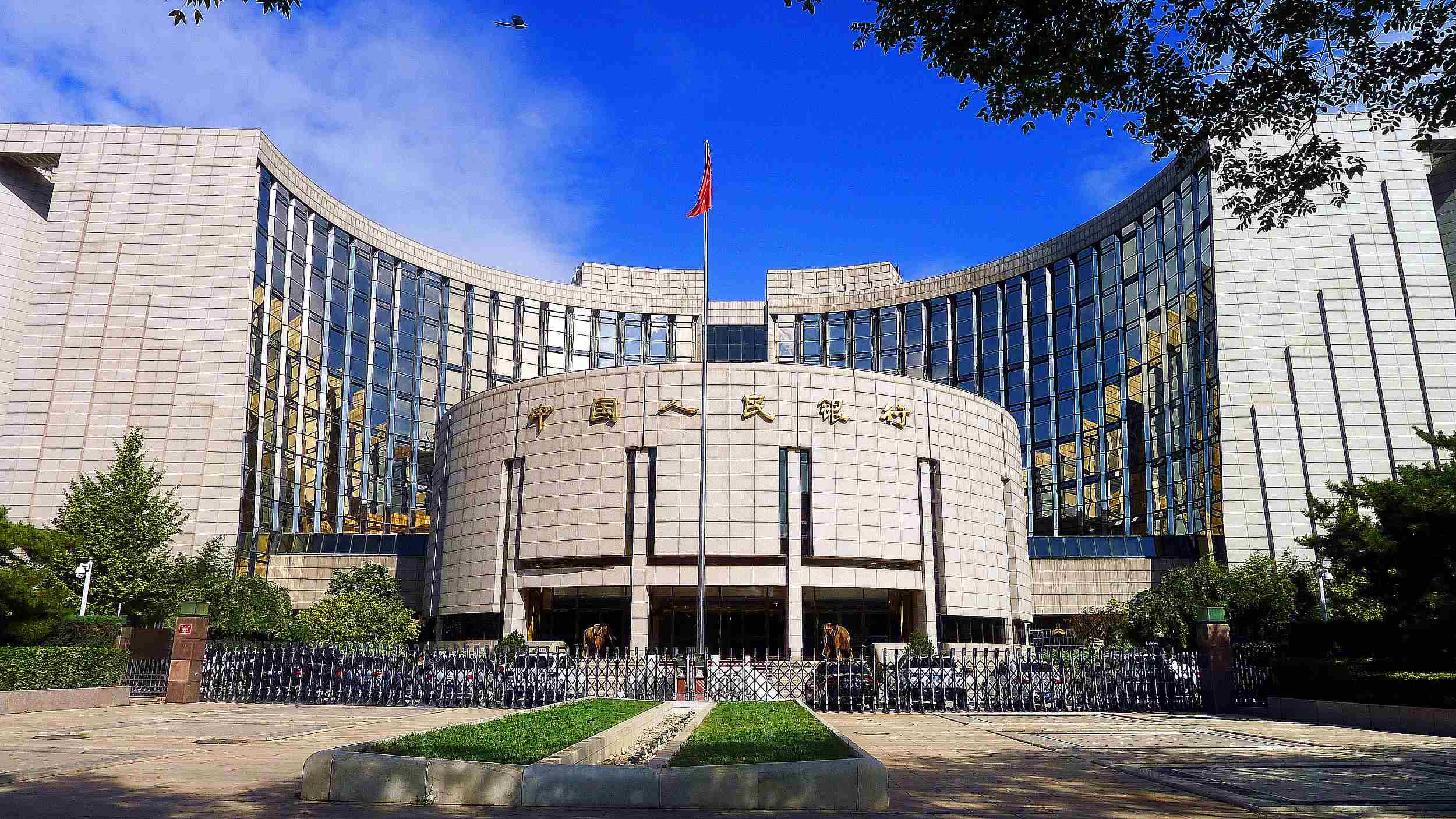 China's central bank injects liquidity into market in September