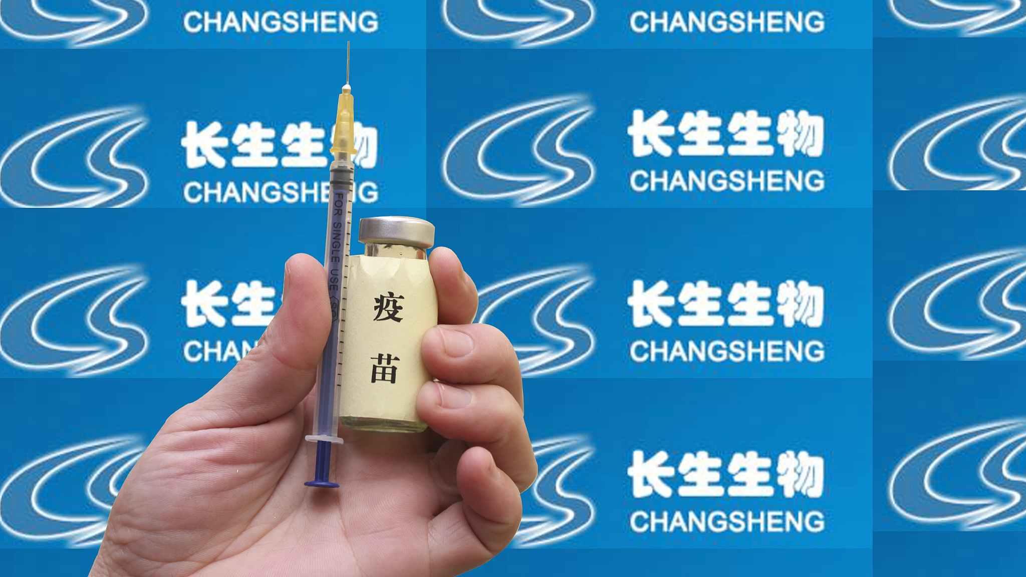 Chinese vaccine maker punished after drug safety scandal