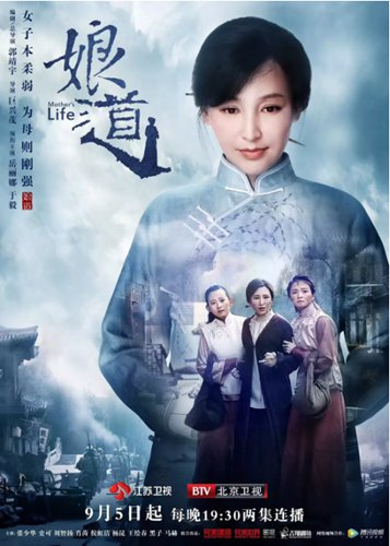 Hit TV soap opera portrayal of filial piety splits viewers by generation