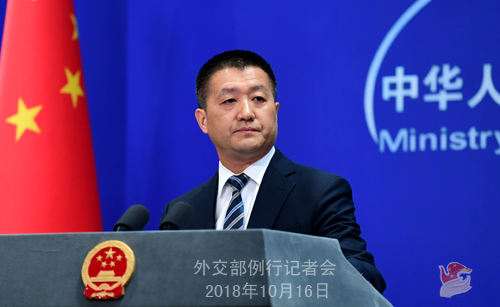 China urges US to stop stirring up troubles on South China Sea issue