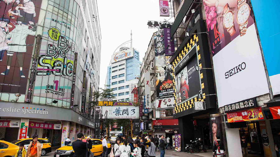Taiwan now considered an 'aged society'
