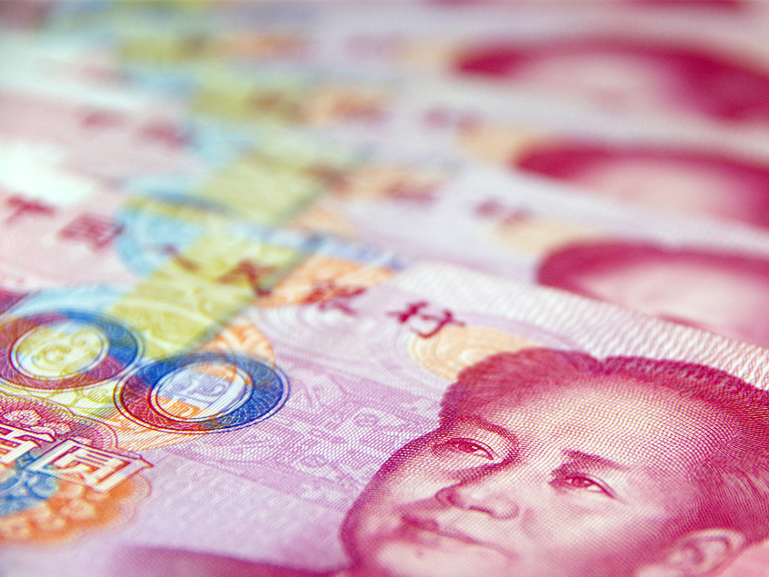China's new yuan loans expand in September