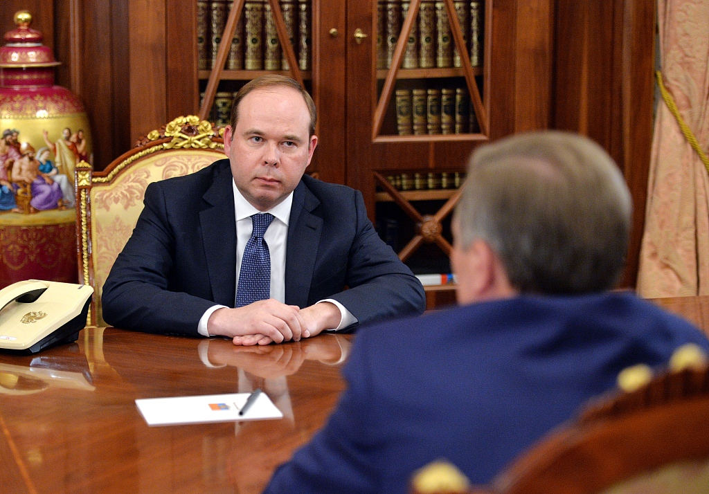 Senior CPC official meets Russian presidential administration chief