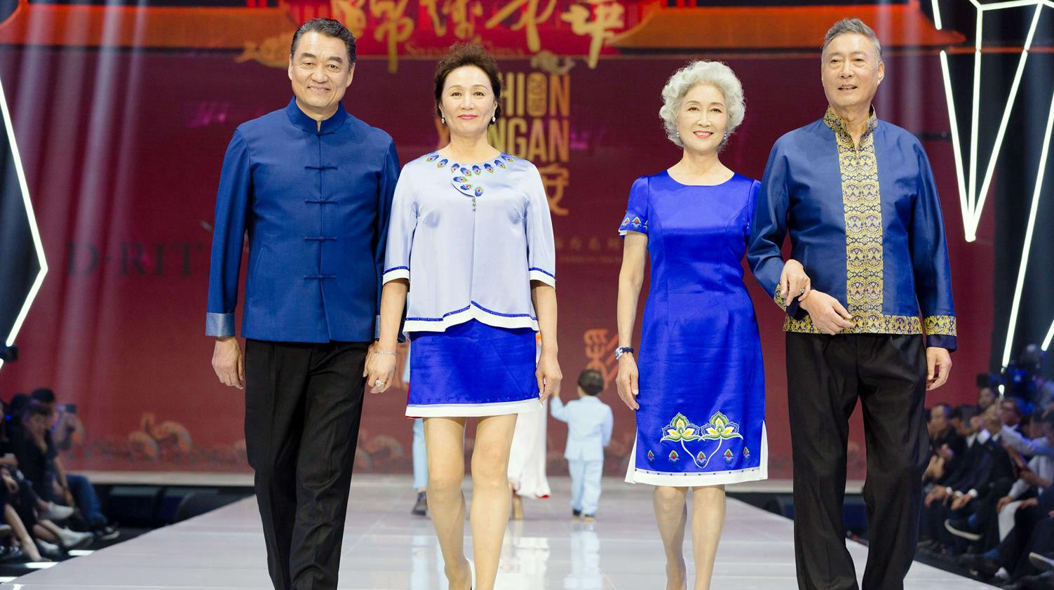 Chinese elderly shine with their own style