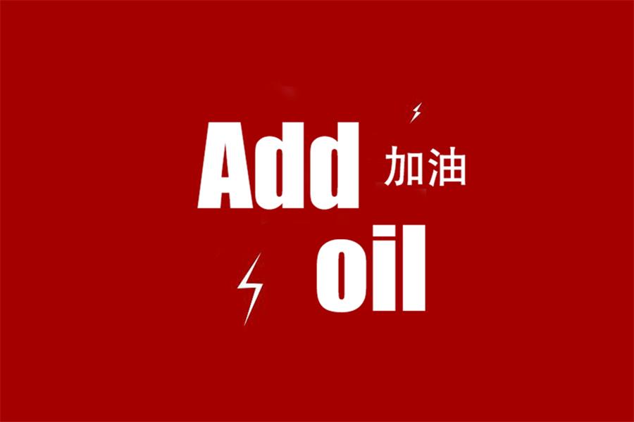 WeChat Image_20181018112249_副本.jpg