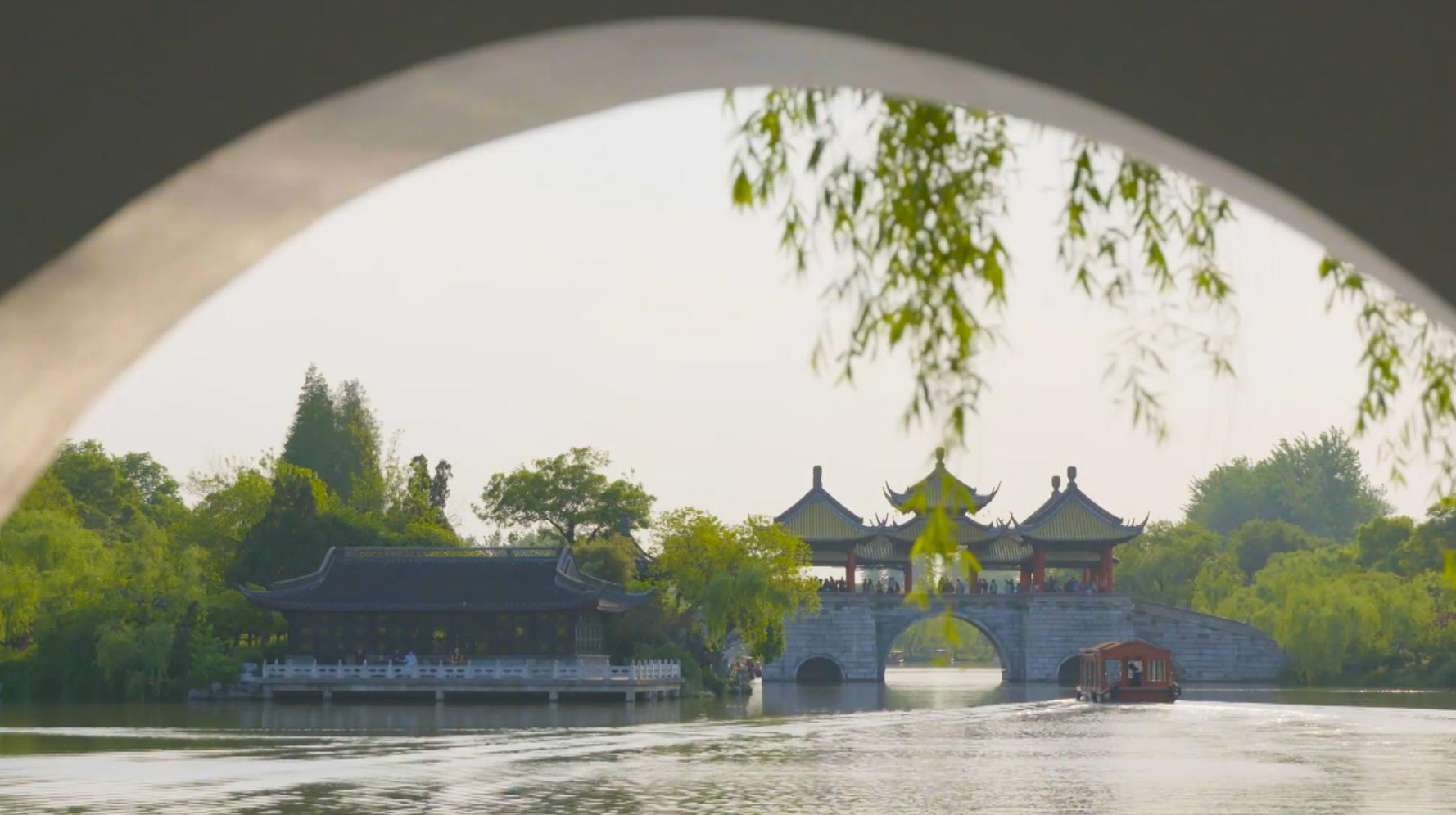 Video: Jiangsu in one minute