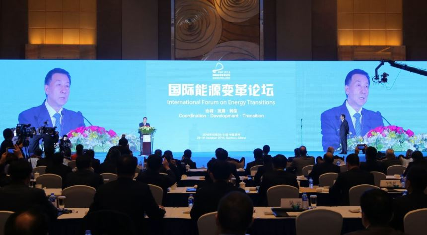 President Xi congratulates opening of Belt and Road Energy Ministerial Conference, International Forum on Energy Transitions