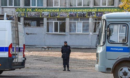 Russian investigators seek Crimea gunman's motive