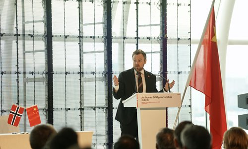 Norway calls for oceanic cooperation in Shanghai
