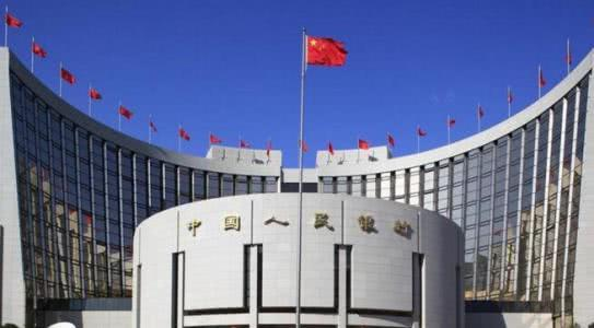 China's central bank governor: prudent and neutral monetary policy will continue