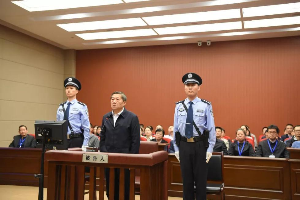Senior official Lu Wei confesses at corruption trial