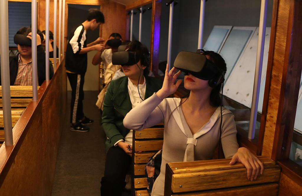 Conference on virtual reality opens in eastern China