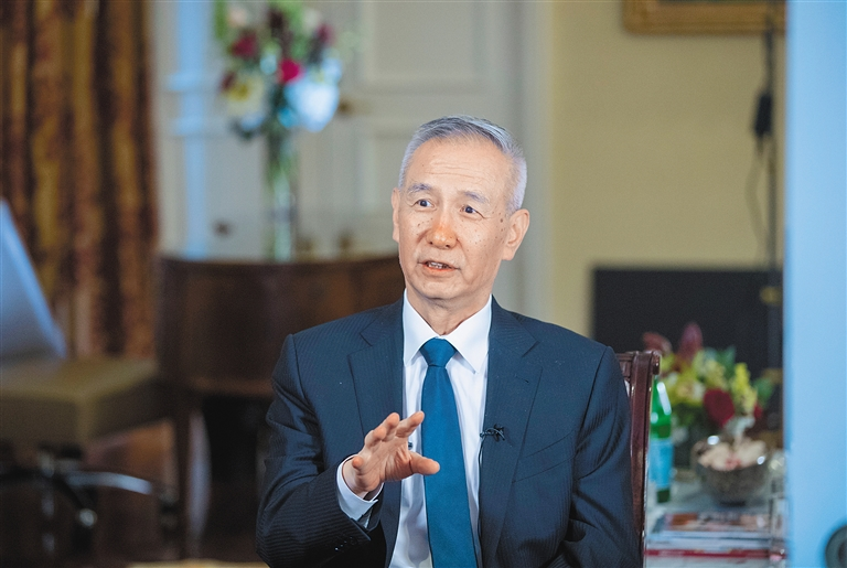 Chinese vice premier vows unwavering support for private sector