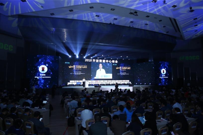 China releases new server standard Scorpio 3.0