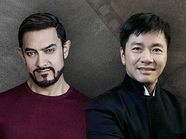 Replay: Dialogue with India film star Aamir Khan and Kungfu-movie director Stanley Tong
