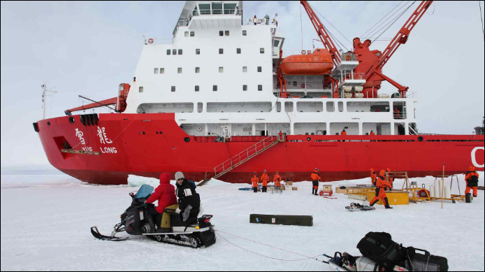 China-Iceland Arctic Science Observatory inaugurated in northern Iceland