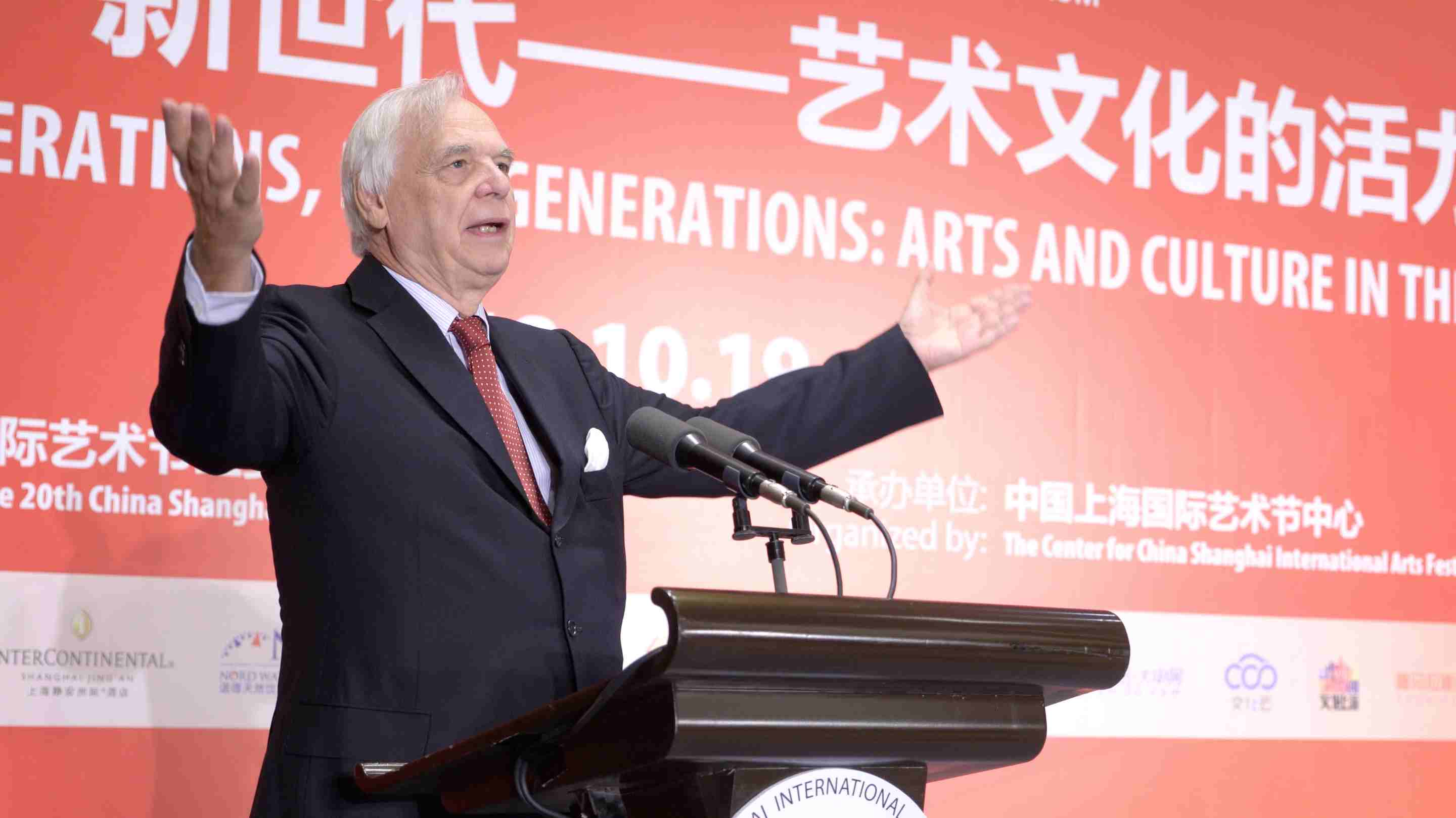 Shanghai hosts forum on the future of the arts