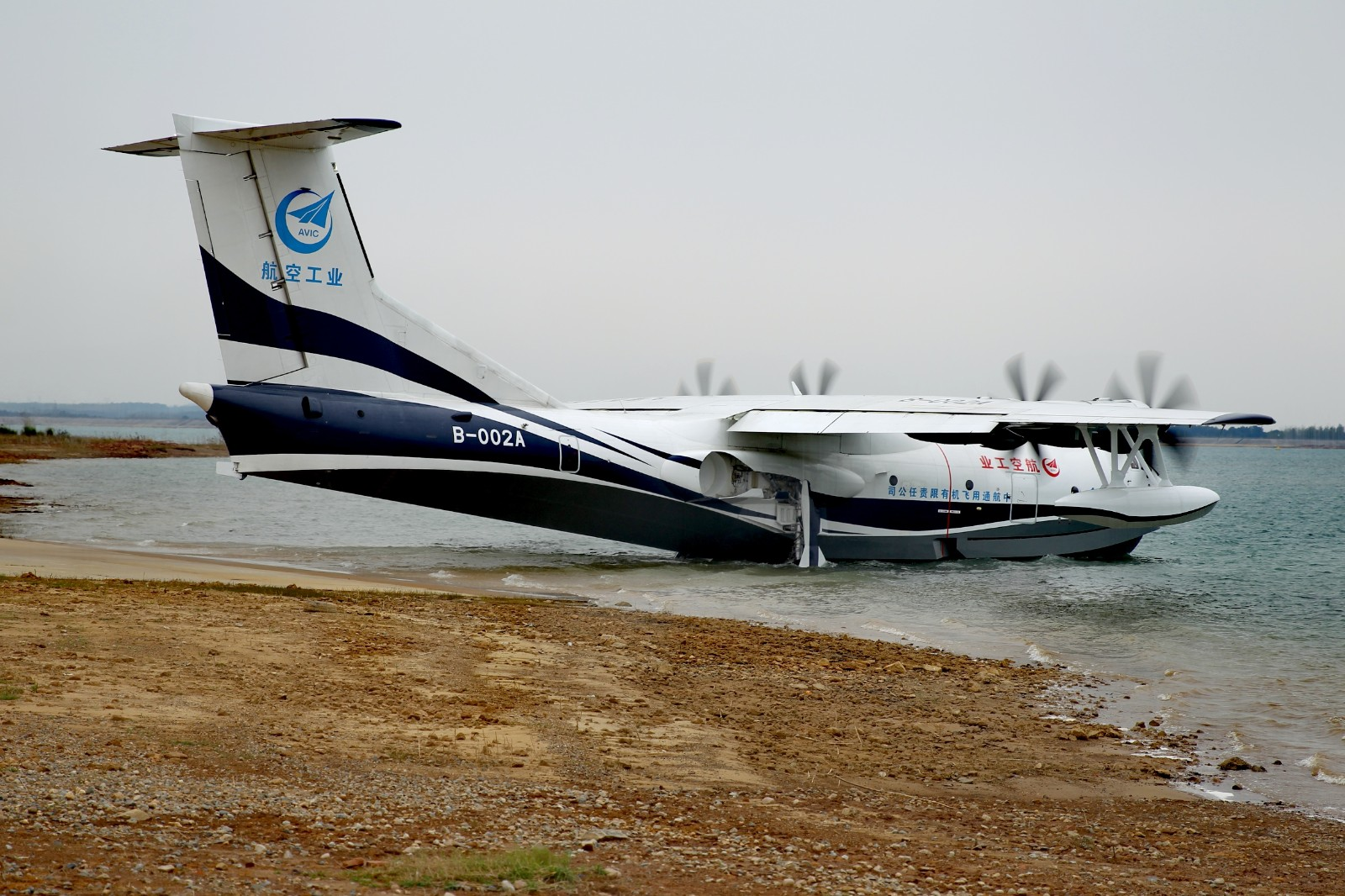 Xi sends congratulatory messages on AG600's first water takeoff, landing