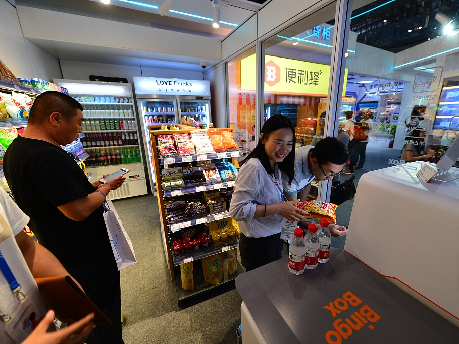 Beijing to have more convenience stores