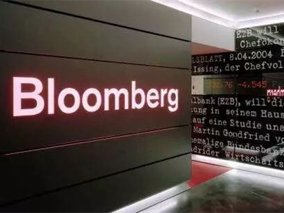 One of Bloomberg's sources disproves Chinese chip report as not making sense