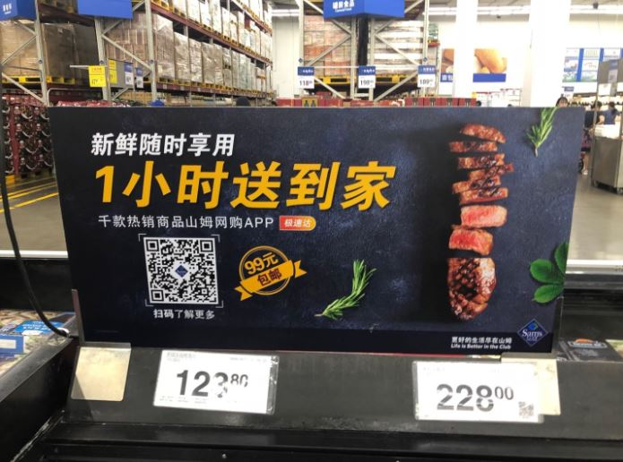 Walmart aims to further expand in China