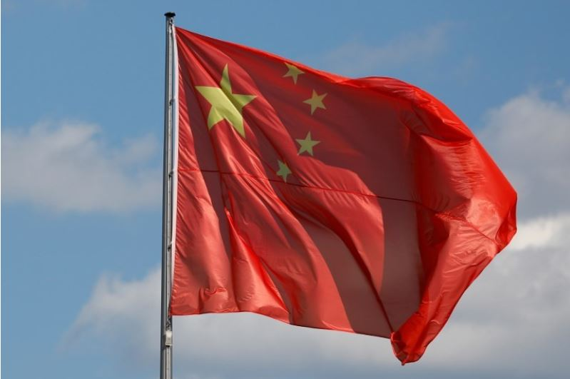 China punishes 39 senior officials in Jan.-Sept.