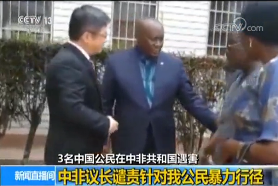 Murderers of Chinese nationals not to 'go unpunished': Central African president