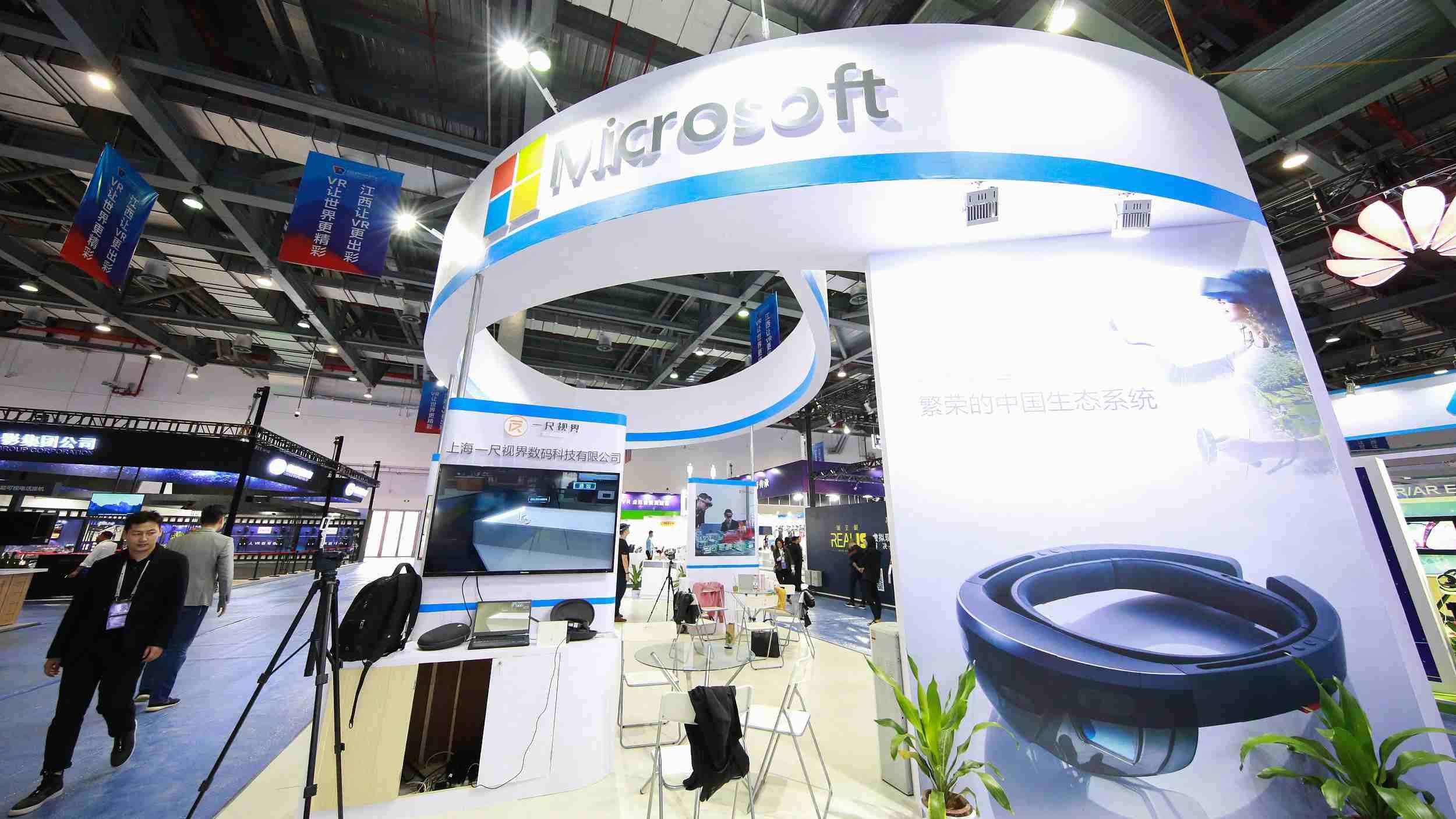 Microsoft locates first VR/MR incubator in China's Jiangxi