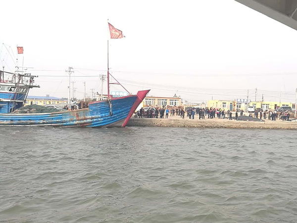 11 missing in ship mishap