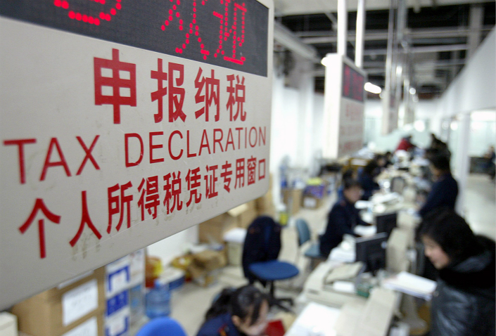 China unveils draft measures on individual income tax deductions