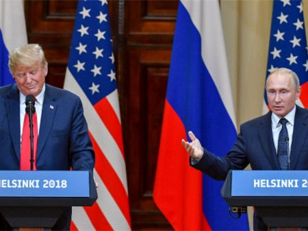 Russian lawmaker says US withdrawal from INF Treaty 'major blow' to global stability